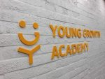 Young Growth Academy Signage - High School Tutoring Penrith